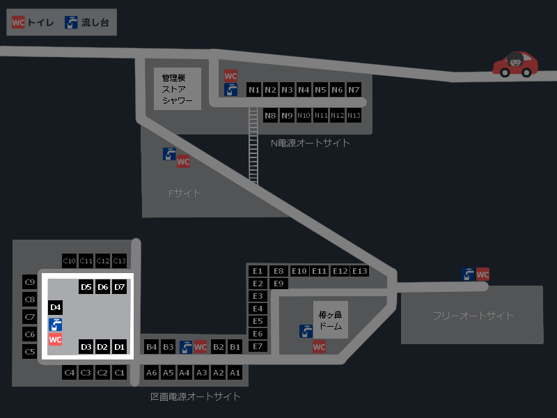 スノーピーク奥日田キャンプフィールド 場内マップ(区画電源オートサイトD)