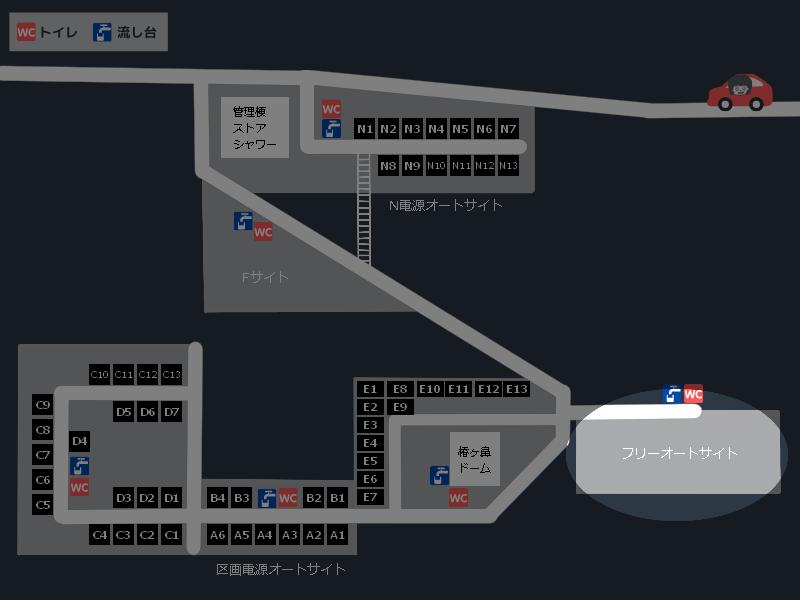 スノーピーク奥日田キャンプフィールド 場内マップ(フリーオートサイト)