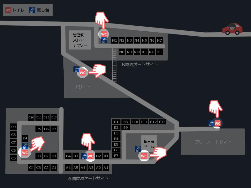 スノーピーク奥日田キャンプフィールド 場内マップ(トイレ)