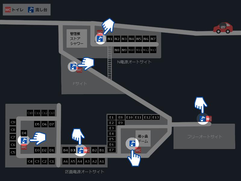 スノーピーク奥日田キャンプフィールド 場内マップ(流し台)