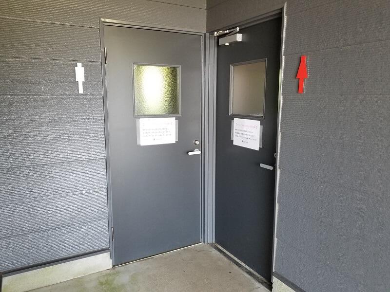 スノーピーク奥日田 N電源サイトのトイレ