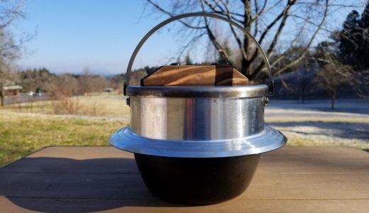 ご飯が美味しく炊ける!ユニフレーム「キャンプ羽釜」の本音レビュー