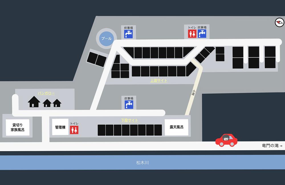 オートキャンプ竜門 場内マップ
