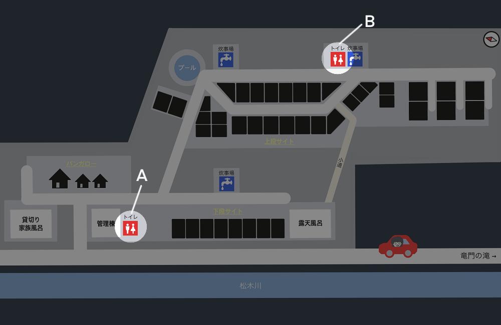 オートキャンプ竜門 場内マップ(トイレ)
