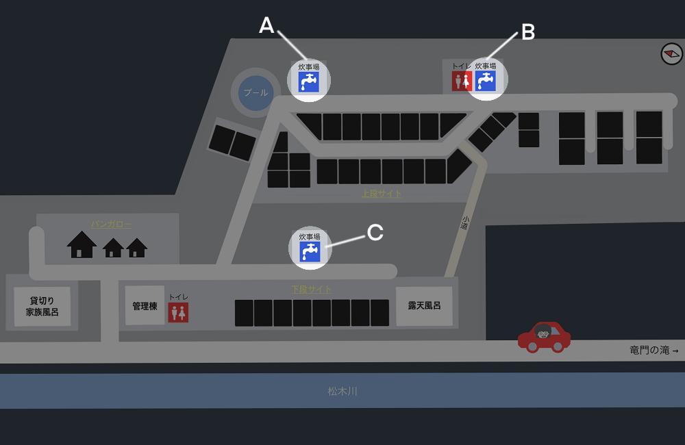 オートキャンプ竜門 場内マップ(炊事場)