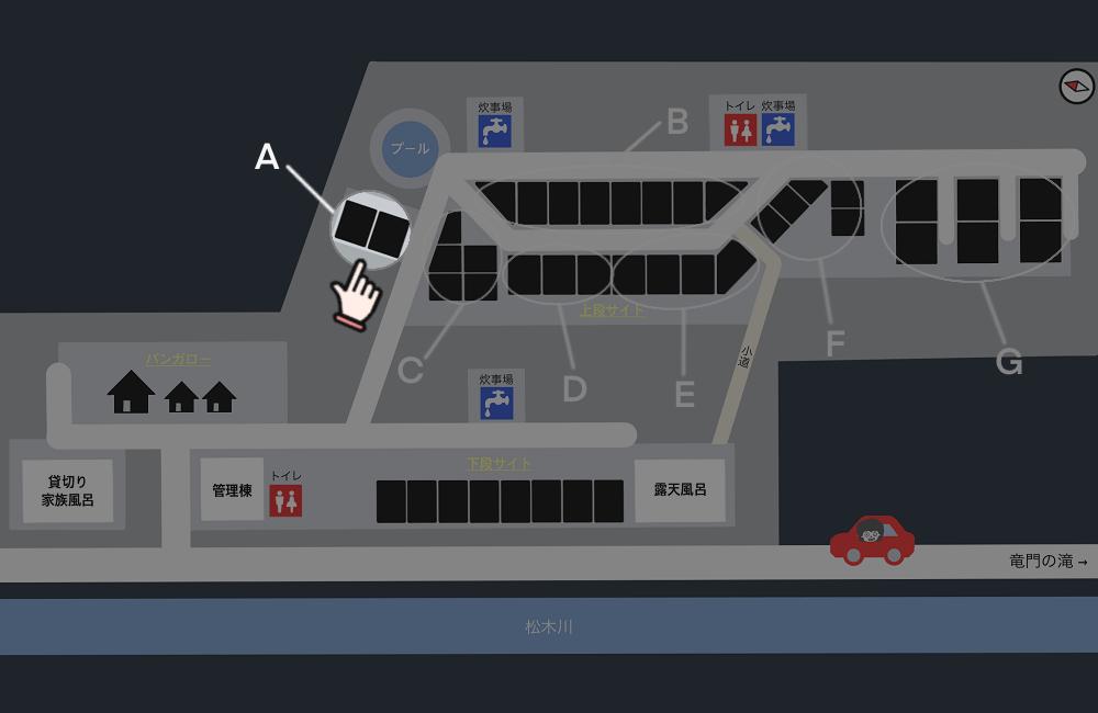 オートキャンプ竜門 場内マップ(テントサイトAエリア)