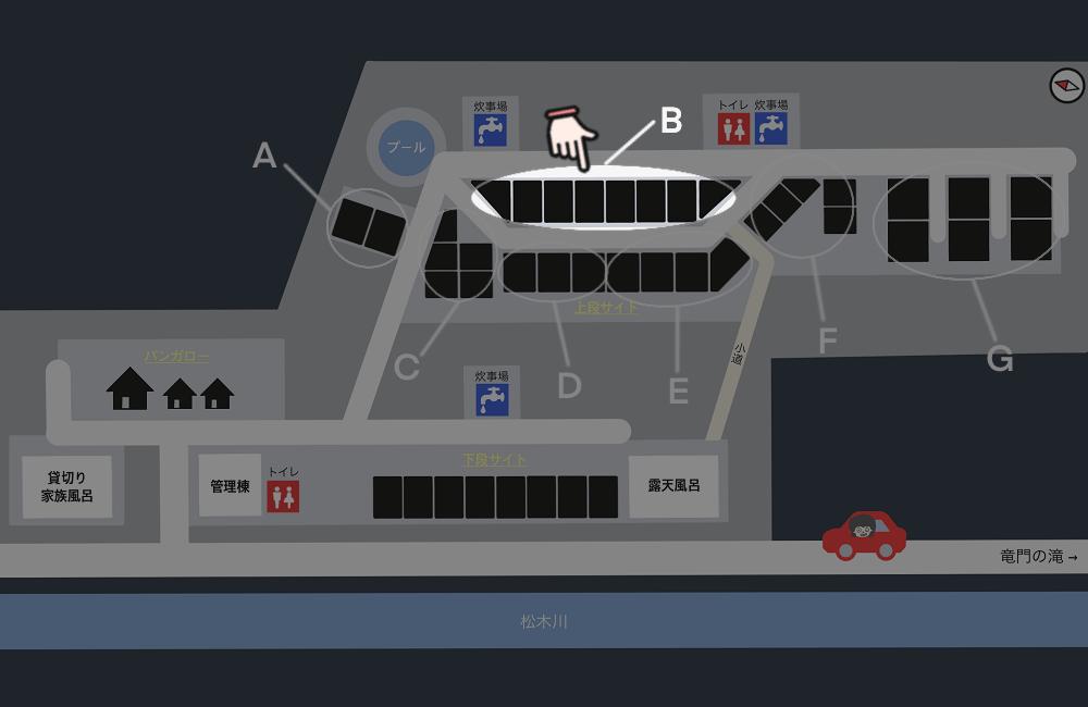 オートキャンプ竜門 場内マップ(テントサイトBエリア)