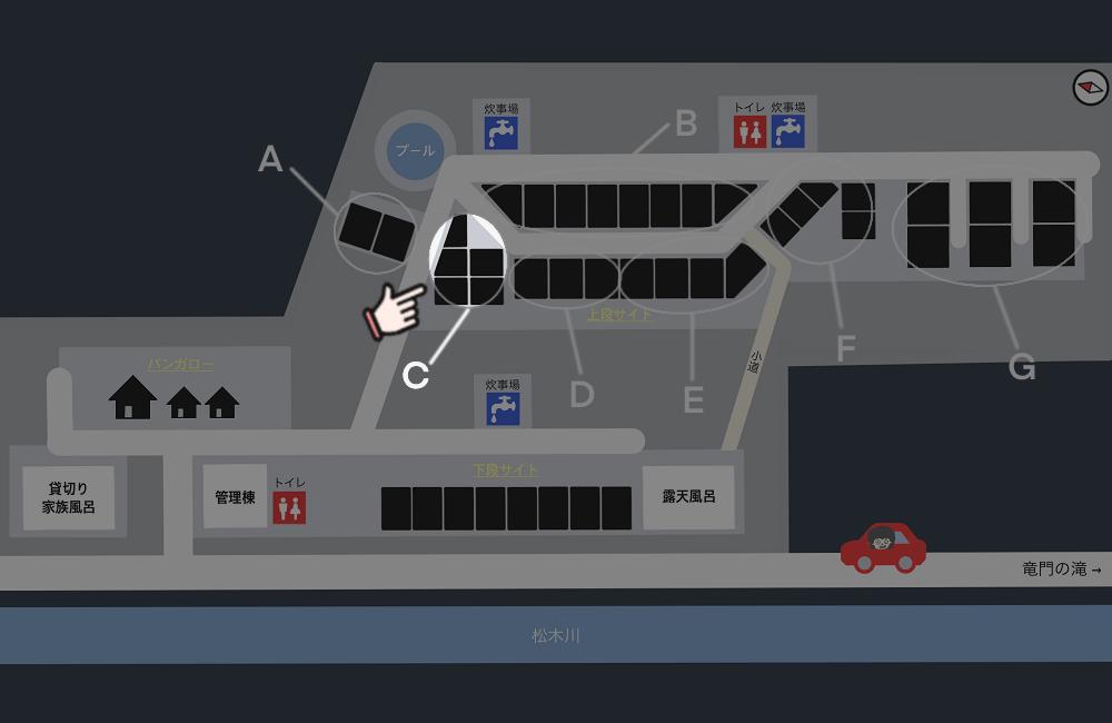 オートキャンプ竜門 場内マップ(テントサイトCエリア)