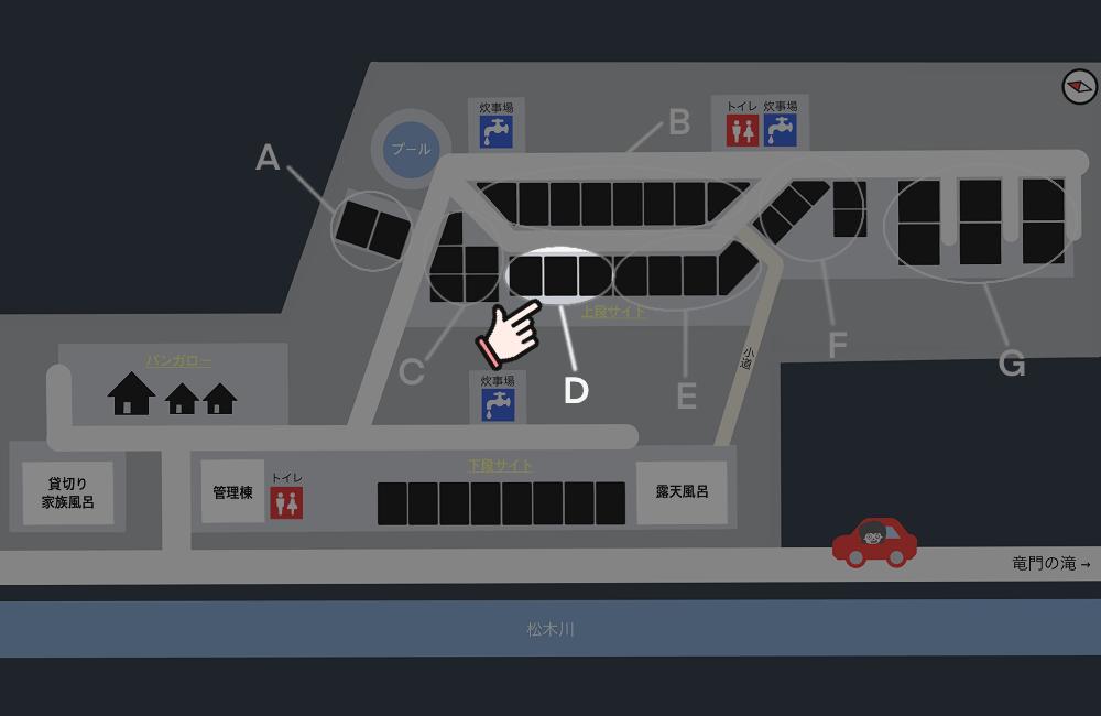 オートキャンプ竜門 場内マップ(テントサイトDエリア)