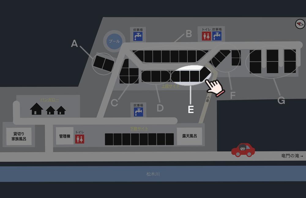 オートキャンプ竜門 場内マップ(テントサイトEエリア)