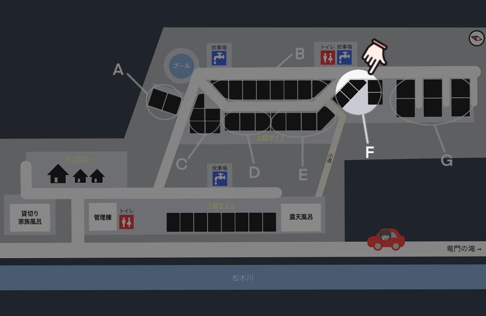 オートキャンプ竜門 場内マップ(テントサイトFエリア)