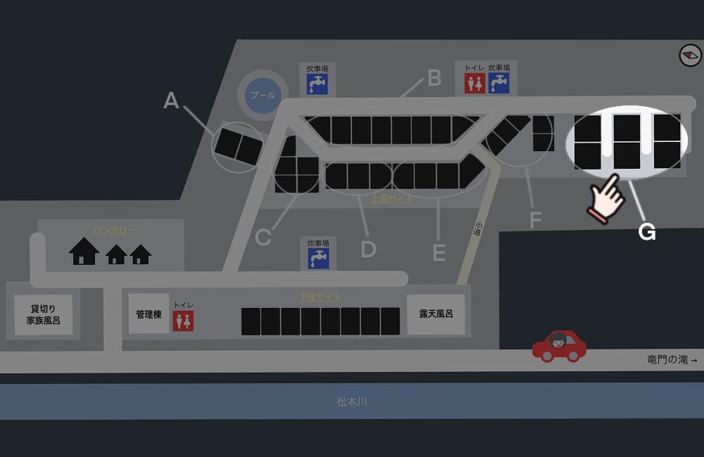 オートキャンプ竜門 場内マップ(テントサイトGエリア)
