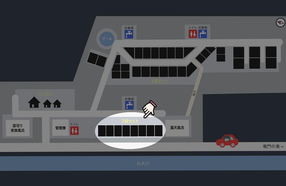 オートキャンプ竜門 場内マップ(下段テントサイト)