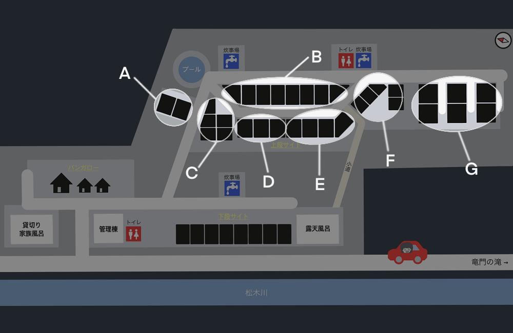オートキャンプ竜門 場内マップ(上段テントサイト)