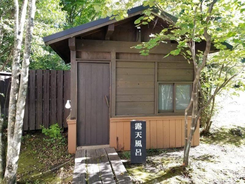 久住高原スパージュキャンプ場の貸切露天風呂
