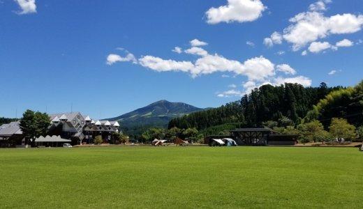 木魂館(熊本県)-細かすぎるキャンプ場レポ