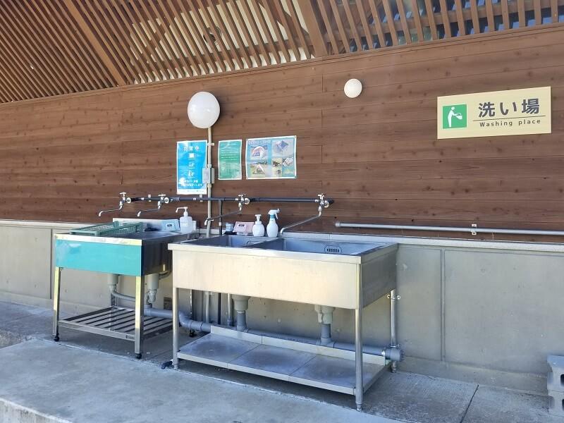 木魂館の洗い場