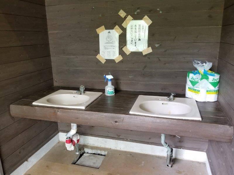 九重グリーンパーク泉水キャンプ村 トイレD