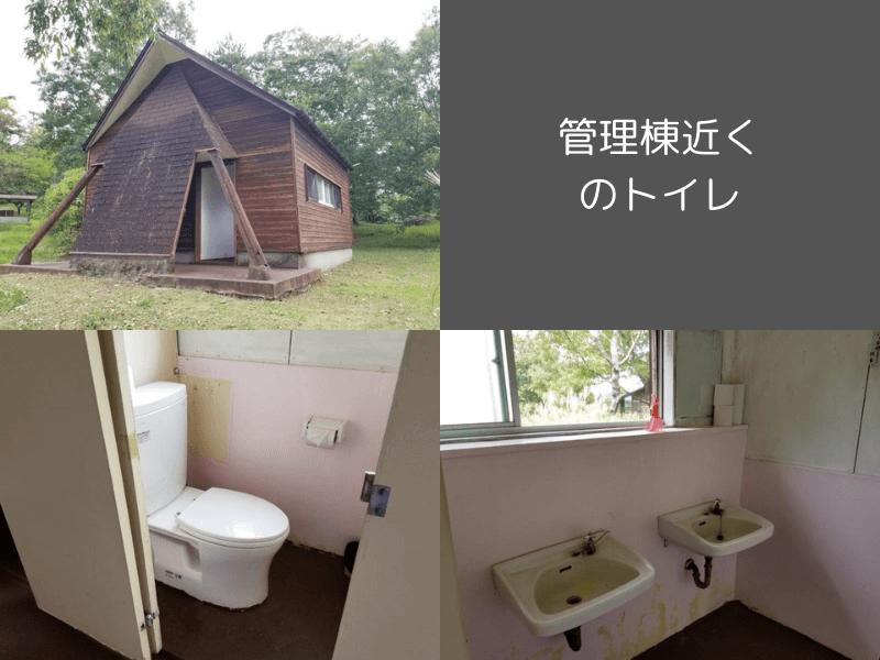 九重グリーンパーク泉水キャンプ村 トイレG