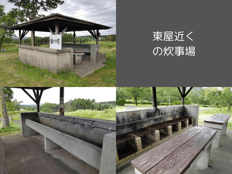 九重グリーンパーク泉水キャンプ村 炊事場C