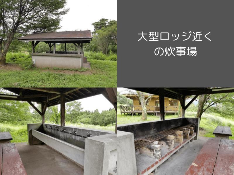 九重グリーンパーク泉水キャンプ村 炊事場H