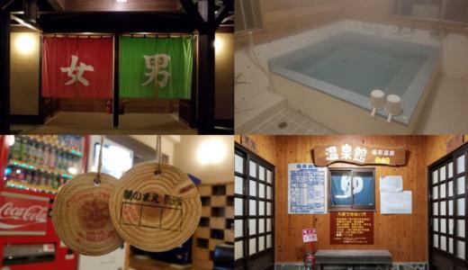 【九州近郊】冬におすすめ!温泉・お風呂付きキャンプ場まとめ