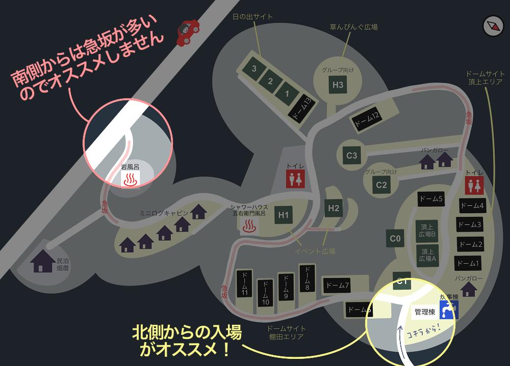 吉原ごんべえ村 場内マップ(入口について)