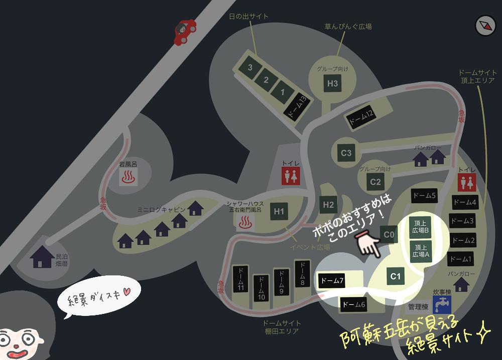 吉原ごんべえ村 場内マップ(ポポのおすすめサイト)