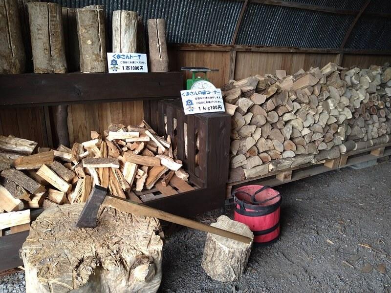 熊谷牧場・雛戸 ブルーベリー・キャンプガーデン 薪小屋