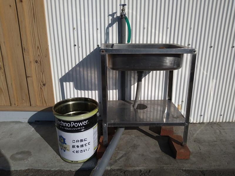 熊谷牧場・雛戸 ブルーベリー・キャンプガーデン 焚火台・鉄板の専用洗い場