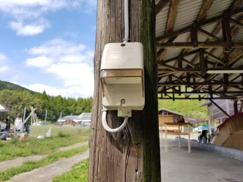 キャンプ&農園 玖珠の杜 電源設備について