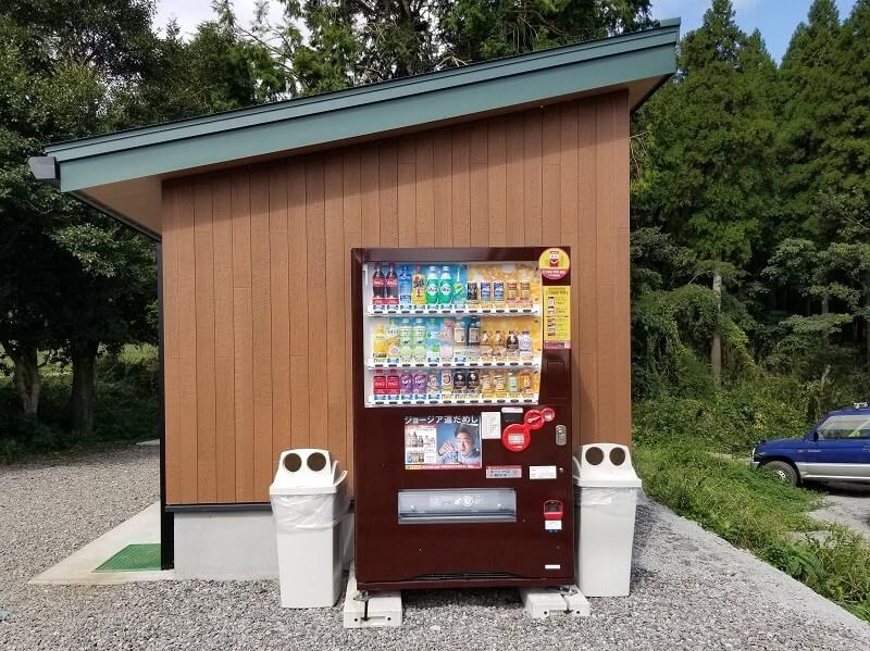 キャンプ&農園 玖珠の杜 飲料の自動販売機