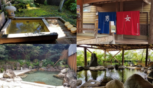 【九州・山口】温泉やお風呂があるキャンプ場まとめ