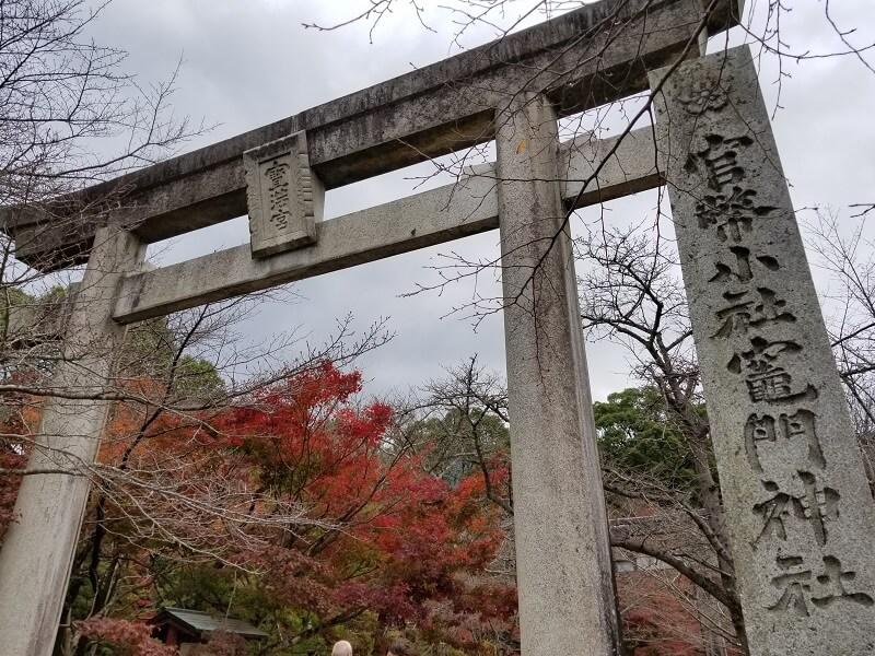 福岡県太宰府市 竈門神社