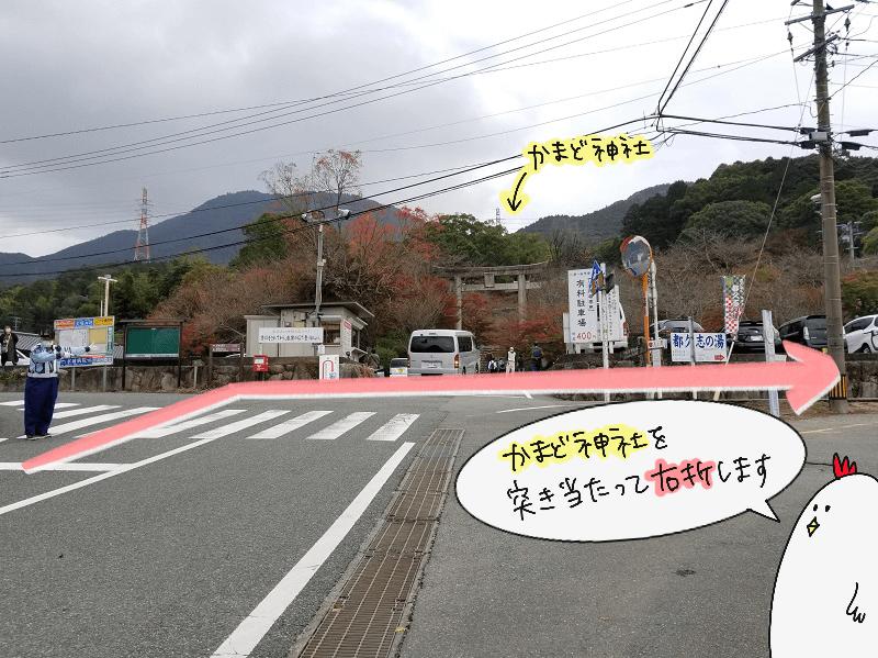 福岡県太宰府市「薪工房」への道