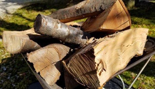 福岡県太宰府市「薪工房」へキャンプ用薪を買いに行ったレポ
