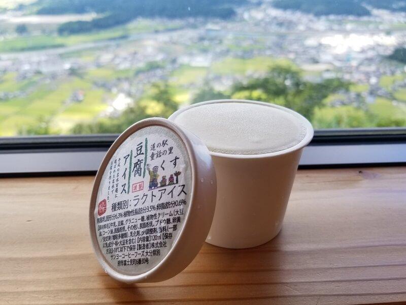 大分県玖珠 伐株山園地 KIRIKABUHOUSEで豆腐アイスを食べる