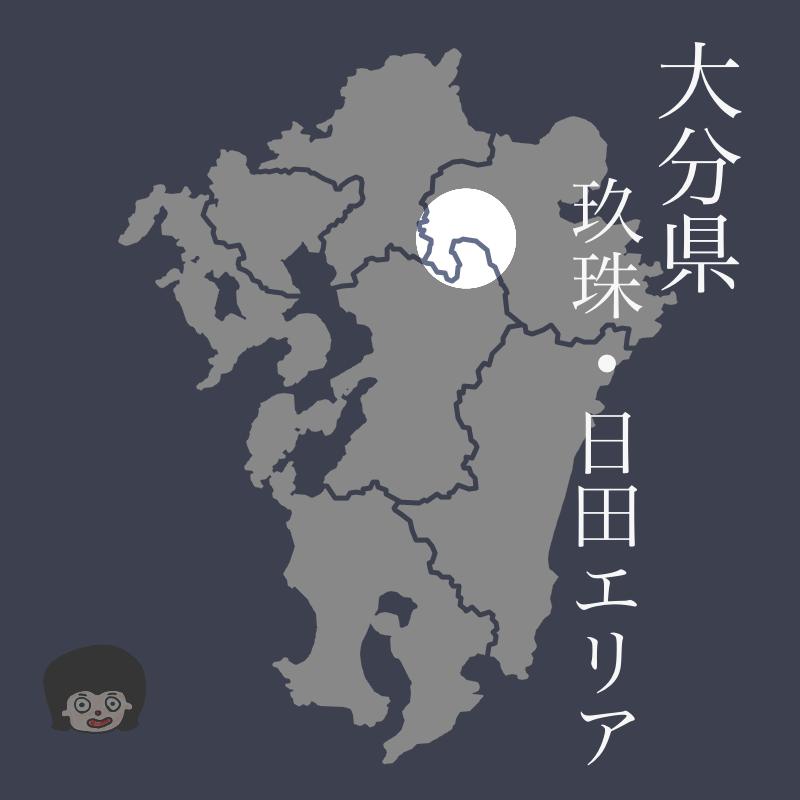 【大分県│玖珠・日田エリア】キャンプついでに楽しめる名所・グルメまとめ