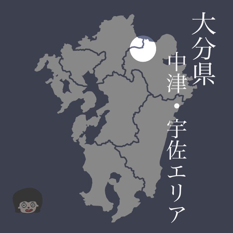 【大分県│中津・宇佐エリア】キャンプついでに楽しめる名所・グルメまとめ