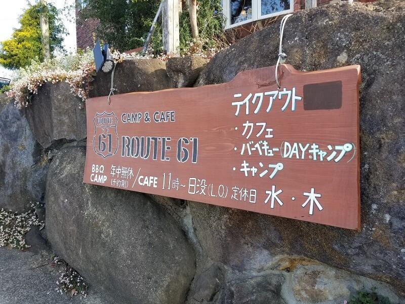 Camp & Cafe ルート61 看板