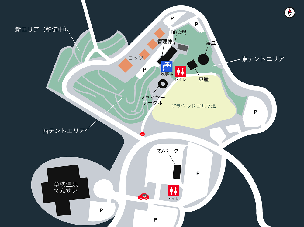 草枕山荘キャンプ場 場内マップ