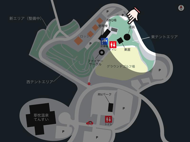 草枕山荘キャンプ場 場内マップ(東テントエリア)
