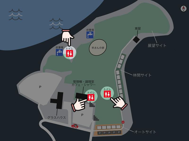中瀬草原キャンプ場 場内マップ(トイレ)