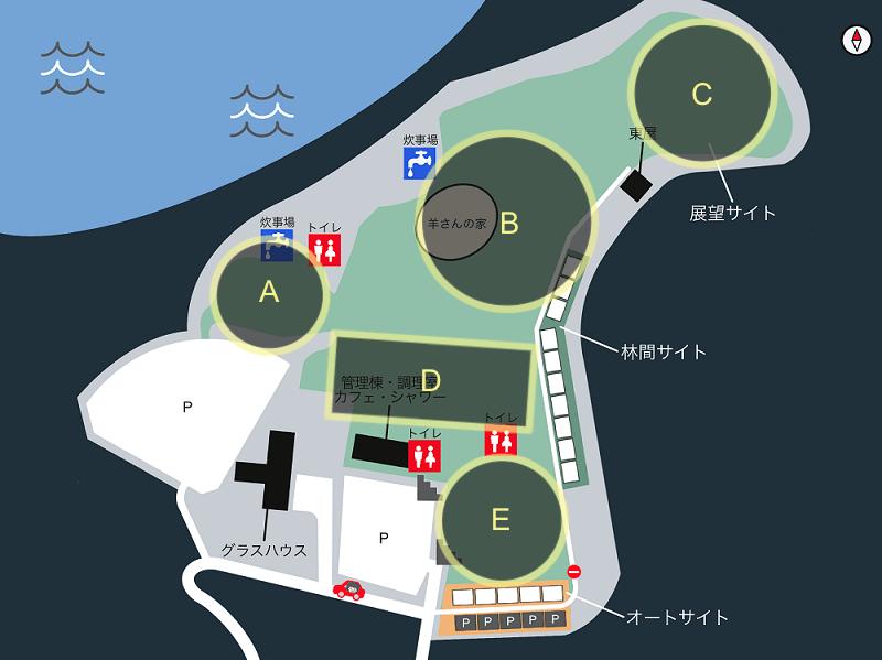中瀬草原キャンプ場 場内マップ(展望サイト)