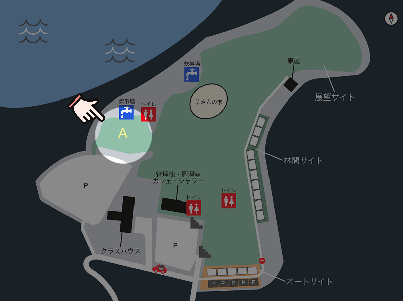 中瀬草原キャンプ場 場内マップ(展望サイトAエリア)