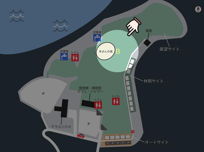 中瀬草原キャンプ場 場内マップ(展望サイトBエリア)