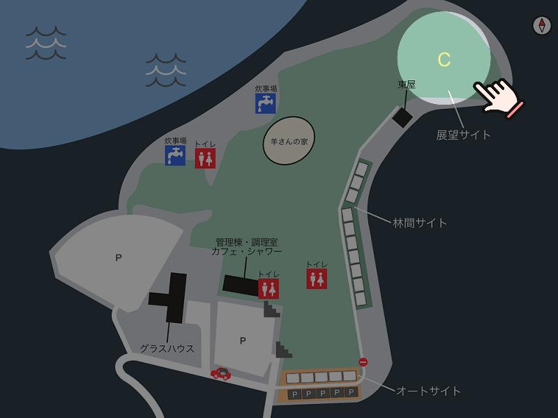 中瀬草原キャンプ場 場内マップ(展望サイトCエリア)