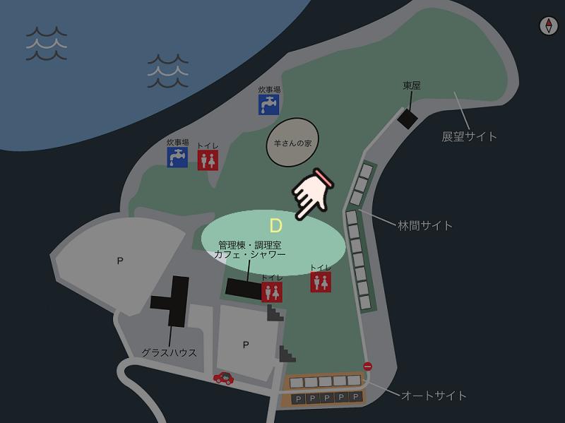 中瀬草原キャンプ場 場内マップ(展望サイトDエリア)