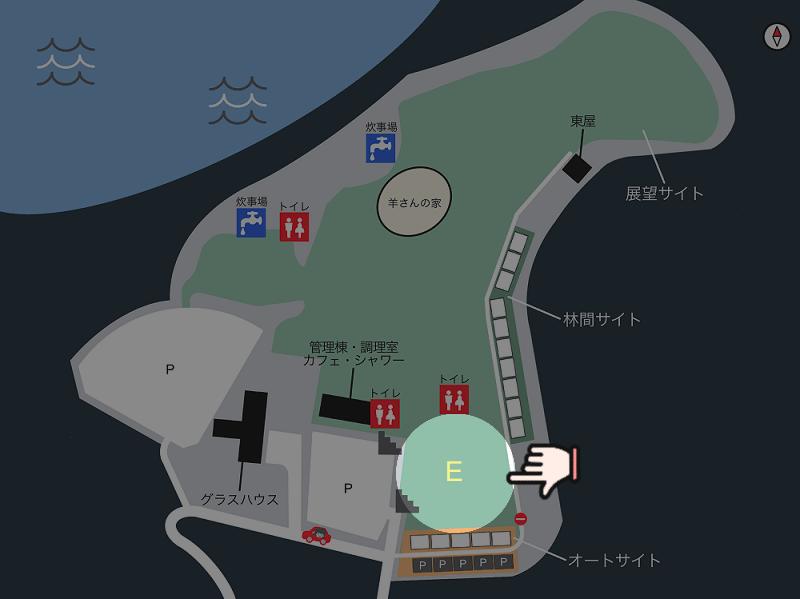 中瀬草原キャンプ場 場内マップ(展望サイトEエリア)
