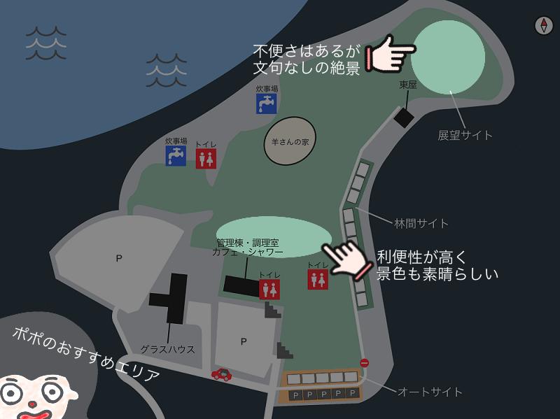 中瀬草原キャンプ場 場内マップ(ポポのおすすめエリア)